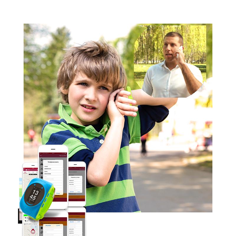 С MyKi Вашето дете е защитено от нерегламентирани обаждания